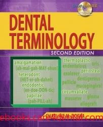 Dental Terminology, 2nd Edition (pdf)